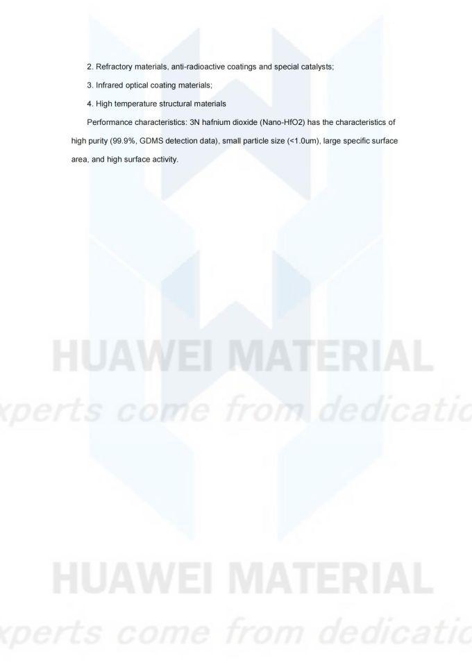 99.9%-二氧化铪 hafnium dioxide_01